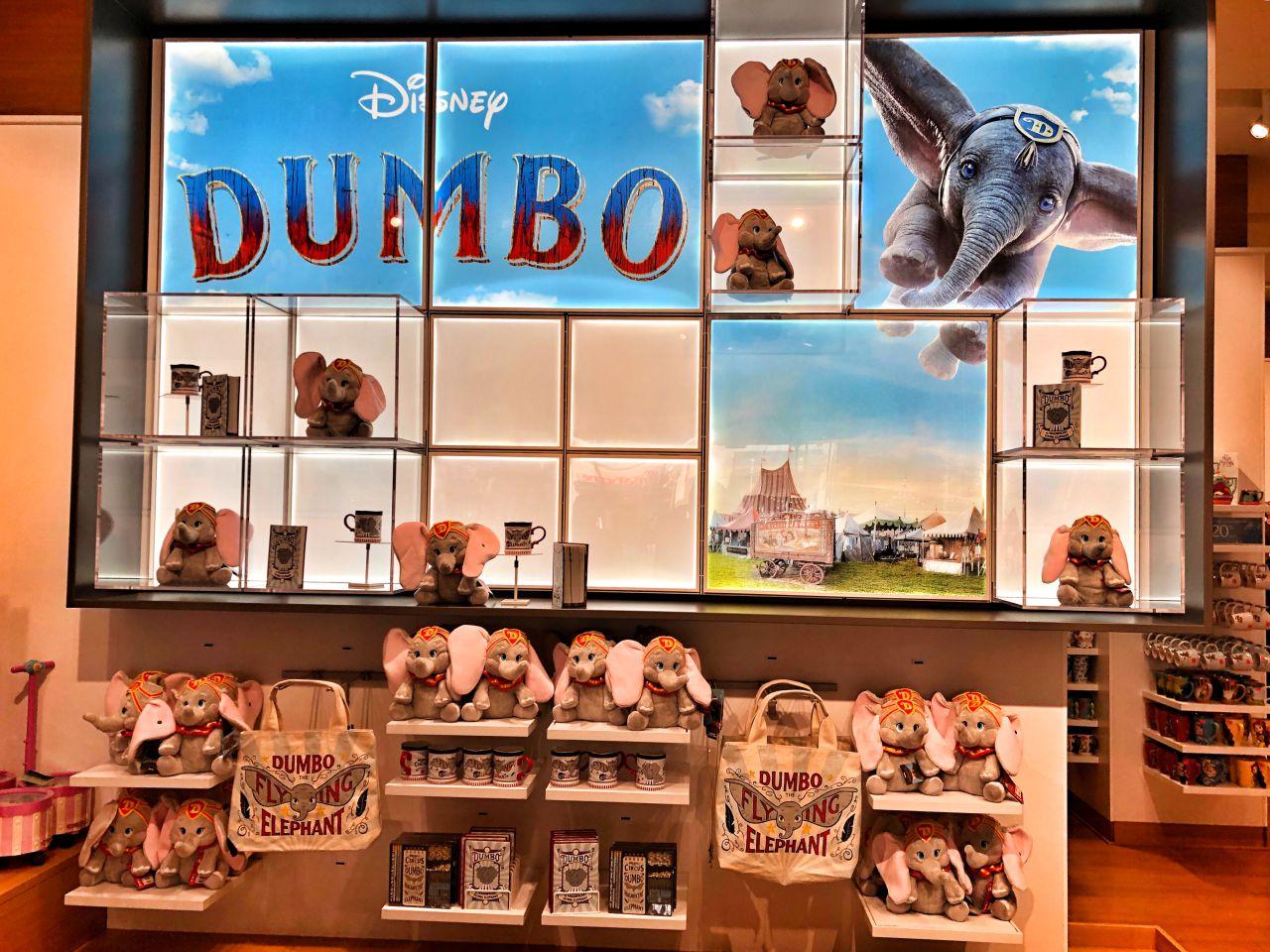 Disney Store München Aktionswand